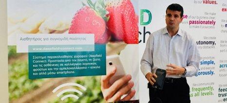H Bosch δημιουργεί συνδεσιμότητα για τα πάντα - αισθητήρες και εφαρμογές για την έξυπνη γεωργία