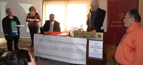 Χρηματοδοτική στήριξη και επαφή με το Δημόσιο τα προβλήματα των ΚοινΣΕπ