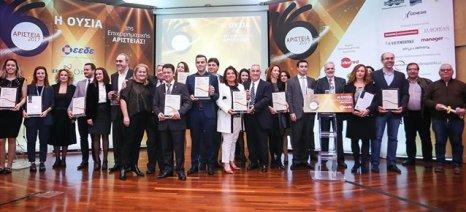 Τη σημαντική ευρωπαϊκή διάκριση EFQM – Committed to Excellence 2 stars έλαβε η GAIA ΕΠΙΧΕΙΡΕΙΝ