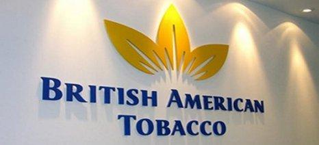Σημαντικές επενδύσεις στην Ελλάδα προαναγγέλλει η British American Tobacco Hellas