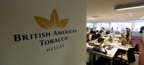 Νέες σημαντικές διακρίσεις για την British American Tobacco Hellas