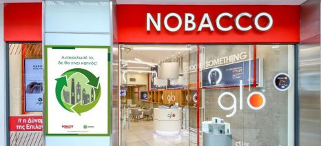 Ανακύκλωση 400 τόνων πλαστικού και μπαταριών από την British American Tobacco και την NOBACCO