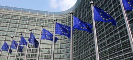 Τις προτάσεις των Ευρωπαίων πολιτών για το προσφυγικό θα ακούσει η Ευρωπαϊκή Επιτροπή