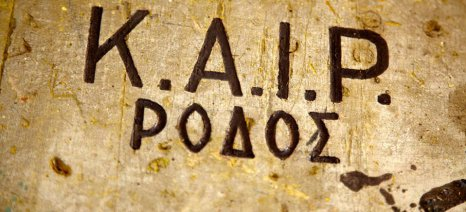 Συναντήσεις με ΚΑΪΡ και Συνεταιρισμό Ρόδου θα έχει αύριο ο Αποστόλου