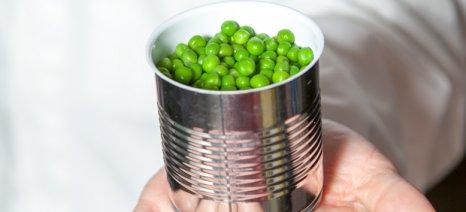 Πρόστιμα ύψους 31,6 εκατ. ευρώ σε δύο κολοσσούς κονσερβοποιημένων λαχανικών από την Κομισιόν