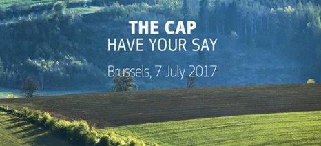Στις 7 Ιουλίου τα αποκαλυπτήρια από το Χόγκαν για τη διαβούλευση σχετικά με τη νέα ΚΑΠ