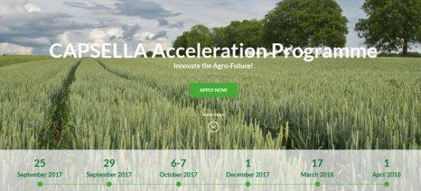 Μέχρι σήμερα οι δηλώσεις για νέες επιχειρήσεις στο διαγωνισμό CAPSELLA Acceleration Programme