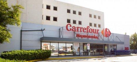 Κλείνει 17 καταστήματα η αλυσίδα Carrefour Μαρινόπουλος