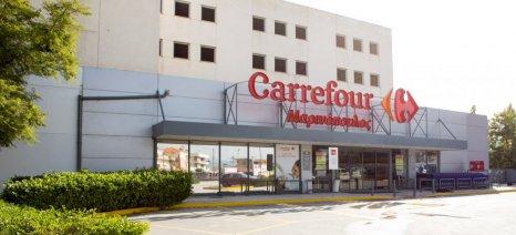 Σωσίβιο Σκλαβενίτη στα 33 υπερ-μάρκετ του Μαρινόπουλου, δημιουργείται κοινή εταιρεία
