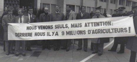 Η Ευρωπαϊκή Ένωση Νέων Αγροτών γιορτάζει τα 60 της χρόνια