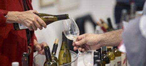 Τα κρασιά της Αττικής, της Στερεάς Ελλάδας και της Θεσσαλίας σε ένα event