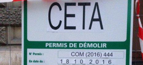 Το πλήρες κείμενο της εμπορικής συμφωνίας Ε.Ε. και Καναδά (CETA) - τι αναφέρει για την φέτα