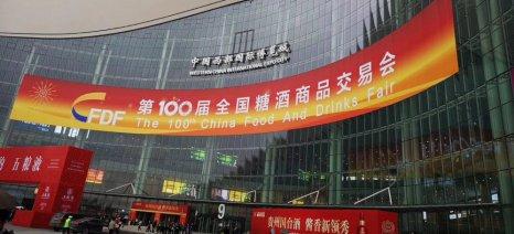 Η κινεζική αγορά κρασιού ανακάμπτει - Τον Μάιο μεταφέρθηκε η έκθεση στην Chengdu