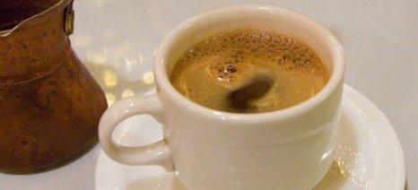 Αυξημένη η τιμή του καφέ και μειωμένη η ζήτηση λόγω του Ειδικού Φόρου Κατανάλωσης