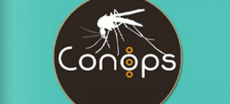 Πρωτοποριακή συσκευή παρακολούθησης κουνουπιών τοποθετείται σε 8 σημεία της Ελλάδας