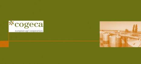 Copa-Cogeca: «Μαξιλάρι» για την κρίση οι αγροτικοί συνεταιρισμοί