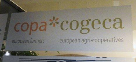 Την ανανέωση της άδειας κυκλοφορίας του glyphosate για 15 χρόνια ζητούν οι COPA-COGECA
