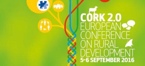 Ξεκινά σήμερα στο Κορκ της Ιρλανδίας πανευρωπαϊκό συνέδριο για την Αγροτική Ανάπτυξη