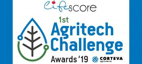 Διαγωνισμό καινοτομίας στην αγροτεχνολογία διοργανώνει για την Ελλάδα η Corteva Agriscience