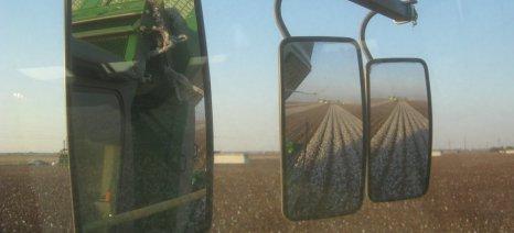 Θα έχουν τη δυνατότητα οι Έλληνες αγρότες να αγοράσουν βαμβακοσυλλεκτικές από χώρες εκτός Ε.Ε.