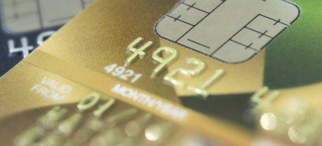 Δεν θα εκδίδει μόνο μία τράπεζα την Κάρτα Αγρότη