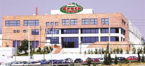 Συγκροτήθηκε σε σώμα το Δ.Σ. της Creta Farms - στον έλεγχο των τραπεζών περνά η εταιρεία