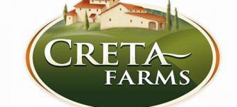 Η Creta Farms είναι η πρώτη ελληνική εταιρεία που χρηματοδοτείται από το σχέδιο Γιούνκερ