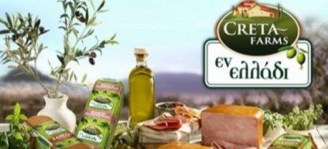 Σε ενέργειες άρσης της αναστολής διαπραγμάτευσης των μετοχών της η Creta Farms