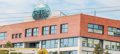 Διευκρινίσεις της Creta Farms για την τελευταία συνέλευση των μετόχων