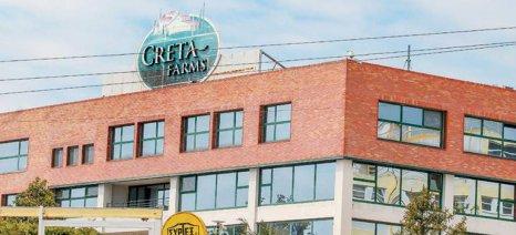 Υπεγράφη η συμφωνία για την εξυγίανση της Creta Farms