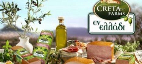 Μήνυση και αγωγή εναντίον του Κωνσταντίνου Δομαζάκη από την Creta Farms