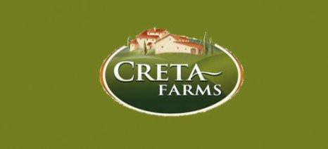 Στον πλήρη έλεγχο του Μάνου Δομαζάκη πέρασε η Creta Farms