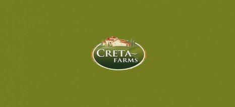 Η Creta Farms απαντά στις δηλώσεις του Κώστα Δομαζάκη