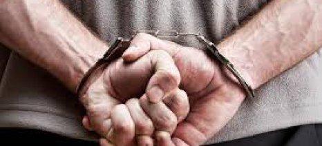 Σύλληψη νεαρού ζευγαριού για εκβιασμό στην Κατερίνη
