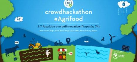 Λίγες μέρες έμειναν για τον πρώτο μαραθώνιο καινοτομίας crowdhackathon #Agrifood του ΥΠΑΑΤ