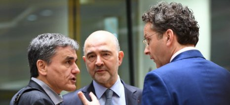 Ντάισελμπλουμ: Δεν είναι σίγουρο ότι θα έχουμε συμφωνία έως τις 7 Απριλίου