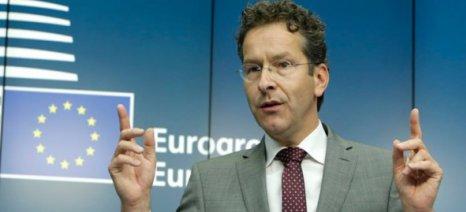 «Αδειάζει» το ΔΝΤ ο Ντάισελμπλουμ