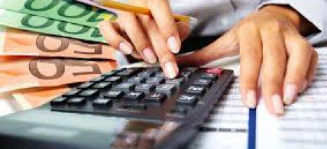 Ρυθμίσεις σε Εφορία, ταμεία και τράπεζες για τις επιχειρήσεις