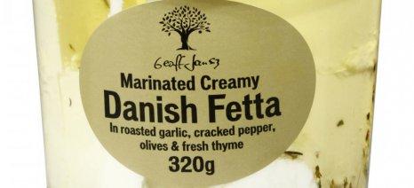 Προειδοποιητική σύσταση της Κομισιόν κατά της Δανίας για τη φέτα και κατά της Βουλγαρίας για το σύστημα πιστοποίησης