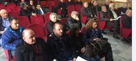 Ενημέρωση πραγματοποιήθηκε στο δήμο Σερβίων-Βελβεντού για την ανάρτηση των δασικών χαρτών