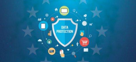 Το Ελληνογερμανικό ενημερώνει για τις αλλαγές από τον νέο κανονισμό της Ε.Ε. για την προστασία των προσωπικών δεδομένων