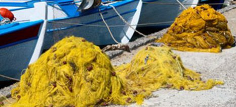 Σε εξέλιξη προσκλήσεις του Επιχειρησιακού Προγράμματος Αλιείας και Θάλασσας