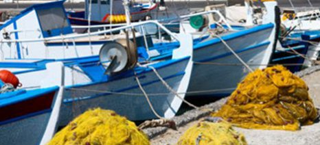 Επιταχύνονται οι διαδικασίες απορρόφησης κοινοτικών κονδυλίων για την αλιεία