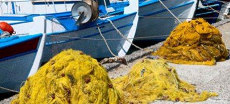 Παράταση αιτήσεων για μέτρα του Επιχειρησιακού Προγράμματος Αλιείας και Θάλασσας