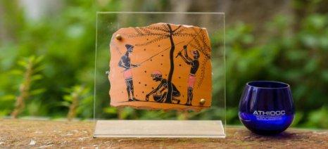 Απονομή βραβείων και γευσιγνωσία βραβευμένων ελαιολάδων στον 4ο διεθνή διαγωνισμό «Athena»