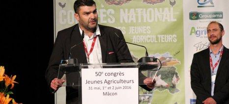O Jérémy Decerle είναι πρόεδρος στην οργάνωση των Νέων Αγροτών της Γαλλίας από τις 2 Ιουνίου