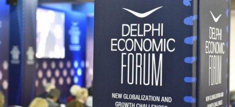 Για το μέλλον του διεθνούς εμπορίου μετά τον Covid-19 θα μιλήσει ο Επίτροπος Εμπορίου, Φιλ Χόγκαν, στο Φόρουμ των Δελφών