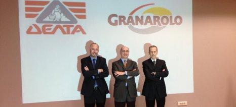 ΔΕΛΤΑ: Βραβείο εξωστρέφειας για την εξαγωγή γιαουρτιού στην Ιταλία