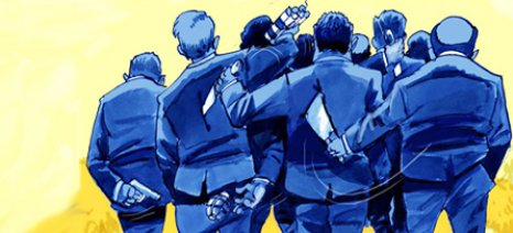 Η γελοιογραφία των πολιτικών ηγετών στο Παρίσι