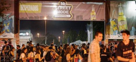 Η μπίρα Desperados πήγε… Street Mode Festival